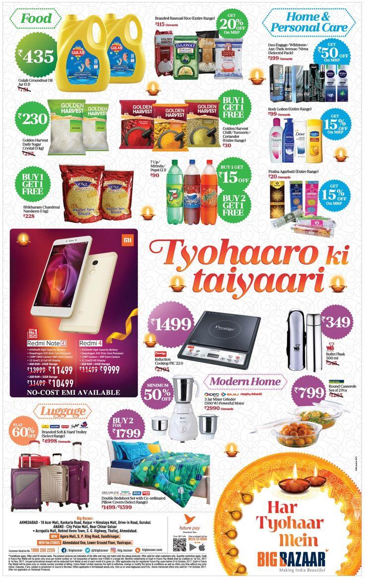 big-bazaar-har-tyohaar-mein-ad-ahmedabad-times-11-10-17