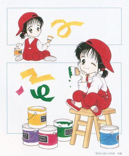 Miki, Marmalade Boy. Wataru Yoshizumi.