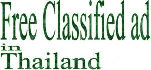 Free classified websites place list for advertising in Thailand to sell or rent real estate and others