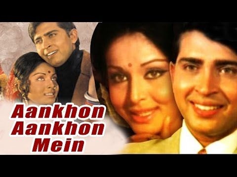 Aankhon Aankhon Mein (1972) Full Hindi Movie | Rakesh Roshan, Raakhee, Pran, Dara Singh - YouTube