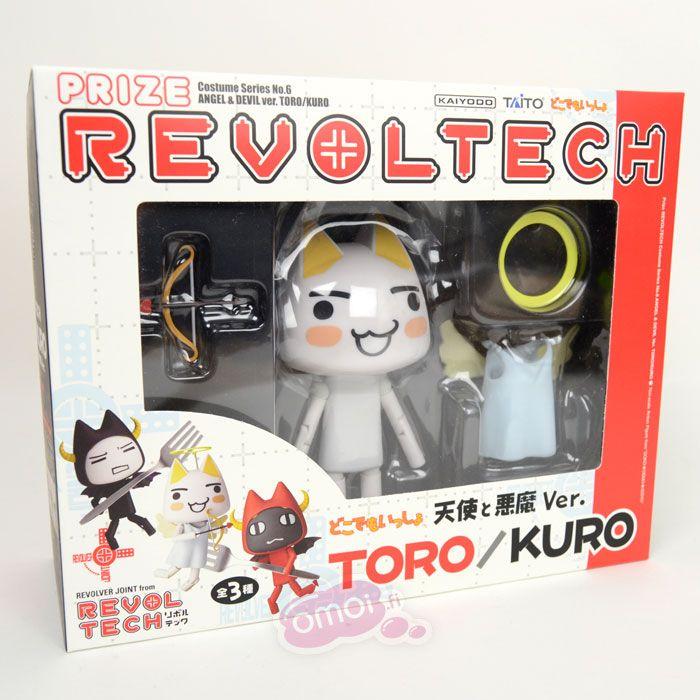 Toro/Kuro Costume Series 6: Toro Angel Figure