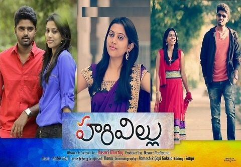 A story about basic emotions which we encounter daily in your complex world, based on a book which we created for the short film. Winner of the Silent Short Film Competition Conducted by Puri Jagannadh and Sakshi Media. #telugu #short films #trailers #movies