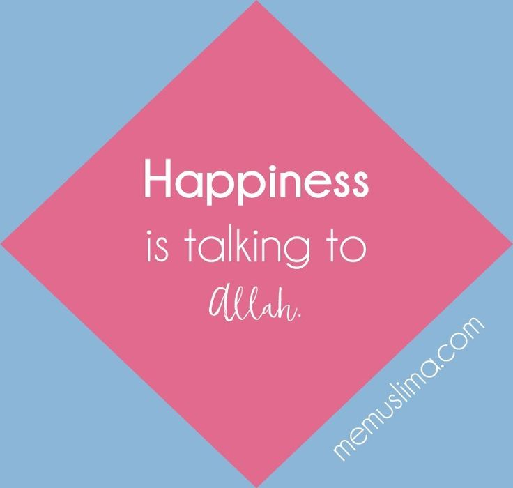 Talk to Allah! He understands. :) #Allah #Islam