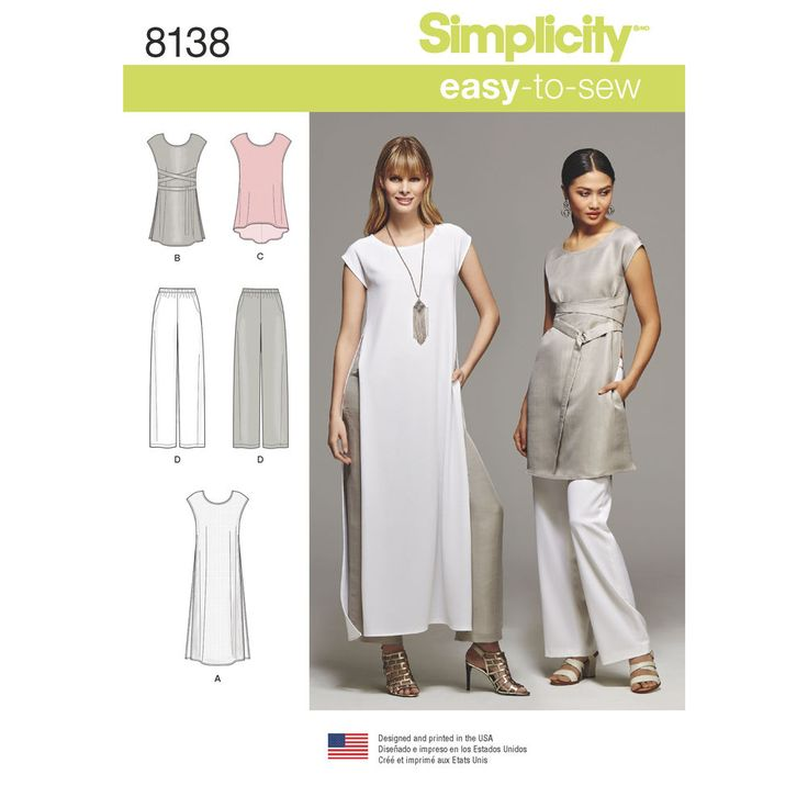 Misses separates. Create an edgy look that is easy to sew. Includes tunic with cap sleeve and waist belt with d-ring fastener, high low hem tunic, midi length tunic with high slits, and pull-on pants with yoke and pocket.