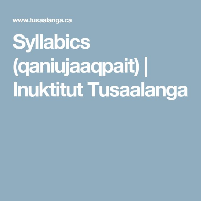 Syllabics (qaniujaaqpait) | Inuktitut Tusaalanga