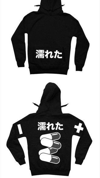 sweater japanese kanji pills streetstyle streetwear black and white black white japanese clothing akira manga anime cute kawaii chibi tokyo monochrome hoodie