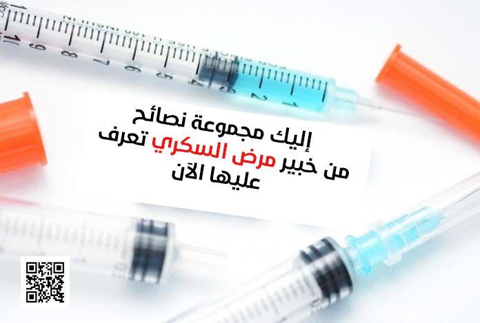 ارتفاع سكر الدم هو وجود نسبة عالية جدا من السكر في الدم عندما يتجاوز الجلوكوز في الدم 250 ملغ دل Personal Care Toothpaste Beauty