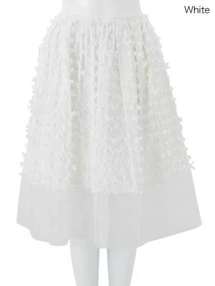 Chesty e-boutique : Ribbon Fringe Skirt