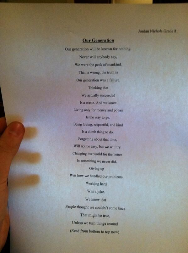 A 14-Year-Old Boy Wrote A Poem That Will Make You Question Everything