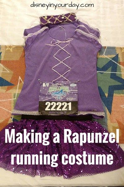 Making a Rapunzel running costume - how to put together your very own Rapunzel costume for a RunDisney event!