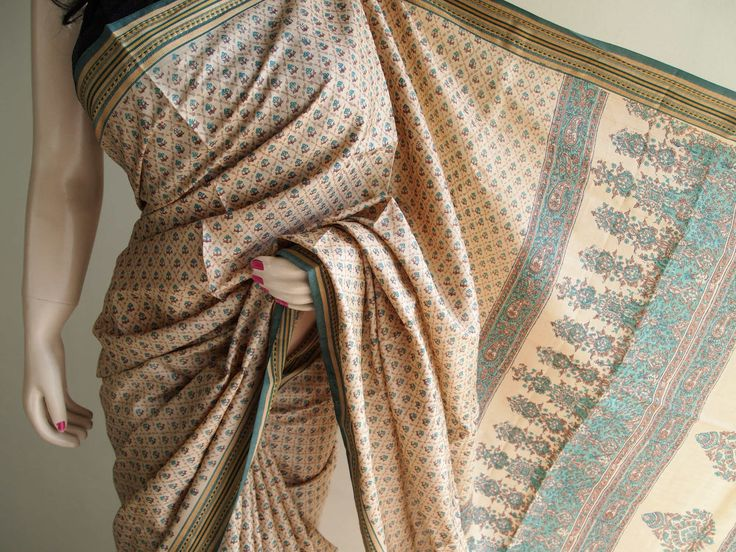 Brand New Beige Pure Silk Saree With Woven Border