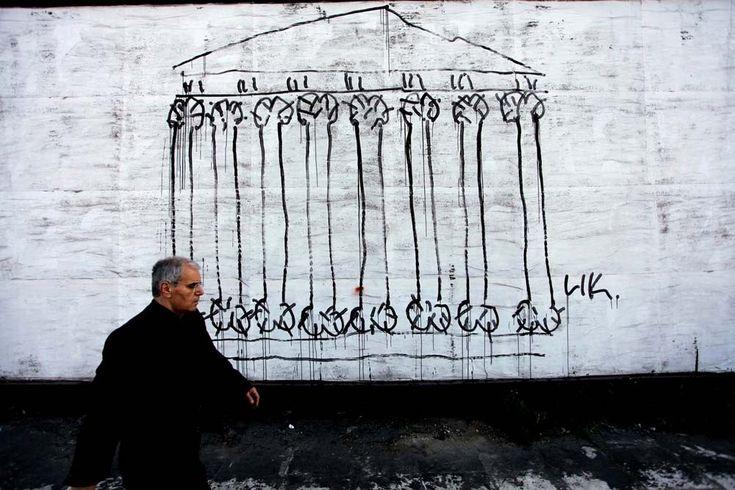 Athens Decadence by Giorgos Georgiou - The Greek Foundation