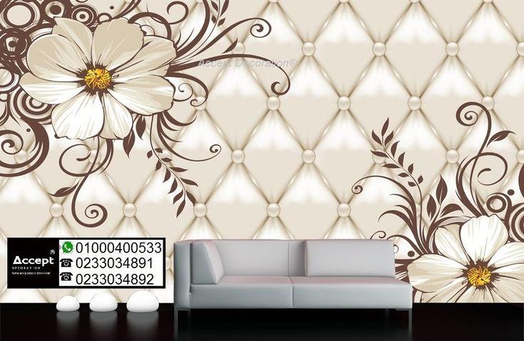 Pin By Eman Amoori On My Saves Home Decor Home Decor Decals Decor