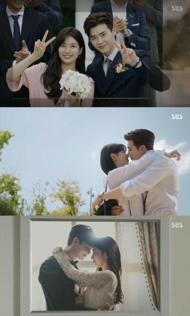 Pin De Liz Karina En Mientras Dormias Lee Jong Suk Jong Suk Dramas Coreanos