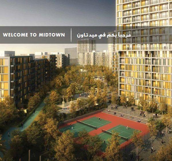 Deyaar Midtown Dubai #deyaarmidtown #deyaarmidtowndubai http://www.auric-acres.com/deyaar-midtown-dubai/