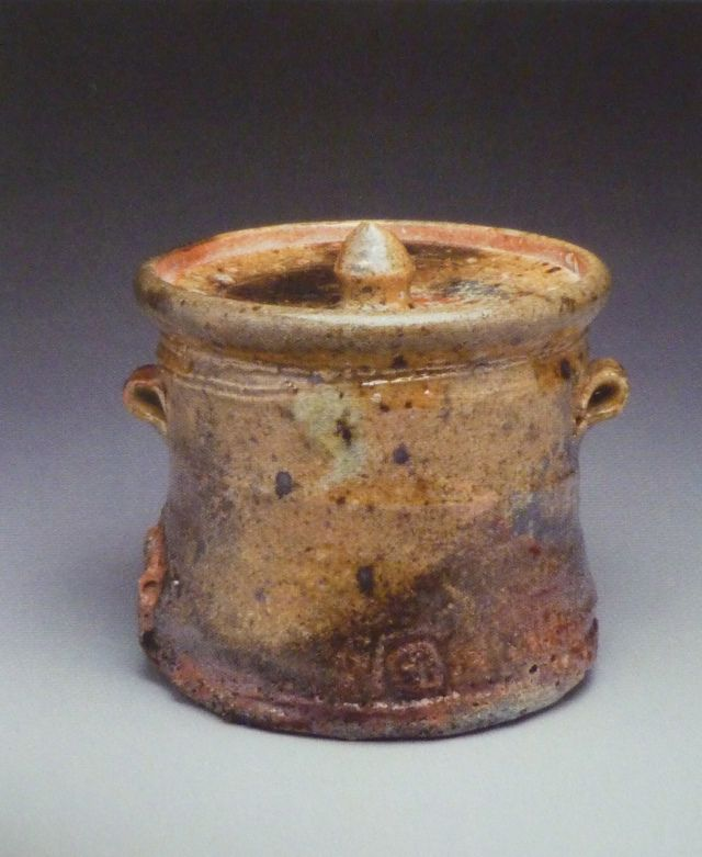 Steve Fullmer Water Jar stoneware