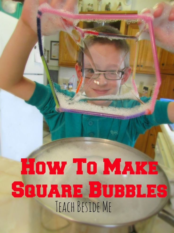 How to Make Square Bubbles at Teach Beside Me.