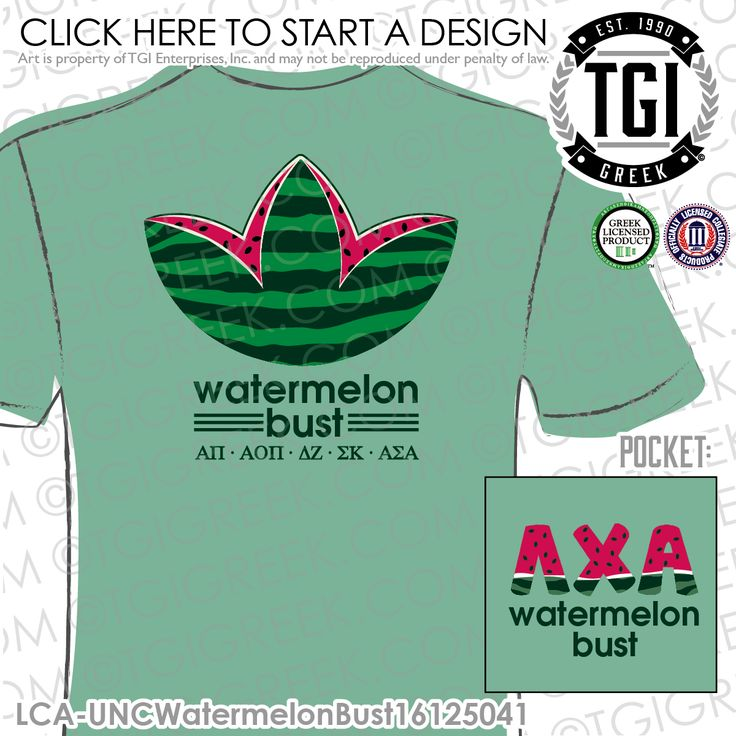 Lambda Chi Alpha | Lambda | ΛΧΑ | Watermelon Bust | Philanthropy T-Shirts | Philanthropy Tees | Mixer T-shirts | Fraternity Date Party | Date Party Tees | Brotherhood | Greek Mixers | TGI Greek | Greek Apparel | Custom Apparel | Fraternity Tee Shirts | Fraternity T-shirts | Custom T-Shirts