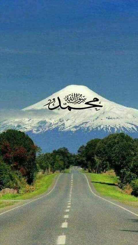 Ya Rasoolullah Sallallahu Alaihi Wasallam ❤