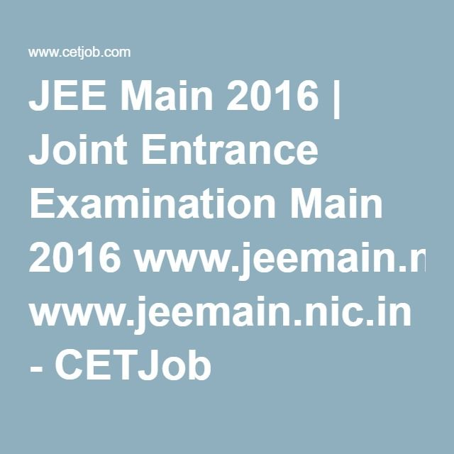 JEE Main 2016 | Joint Entrance Examination Main 2016 www.jeemain.nic.in - CETJob