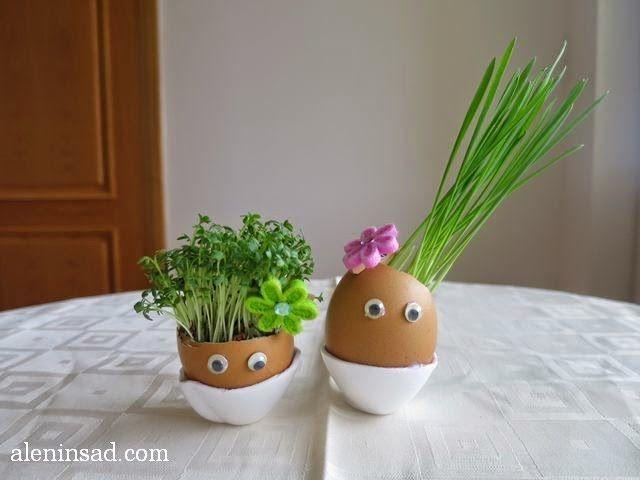 травянчики подружки