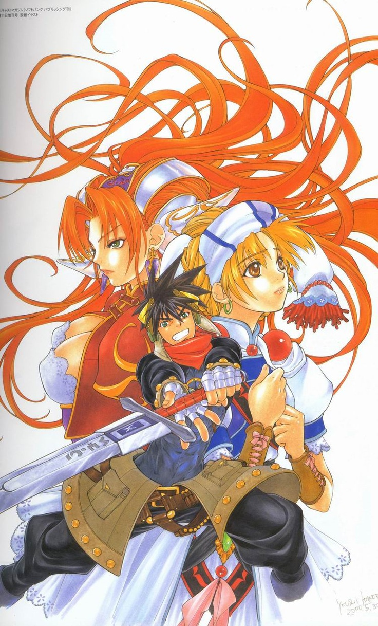 Grandia II. Great game, but its too short.