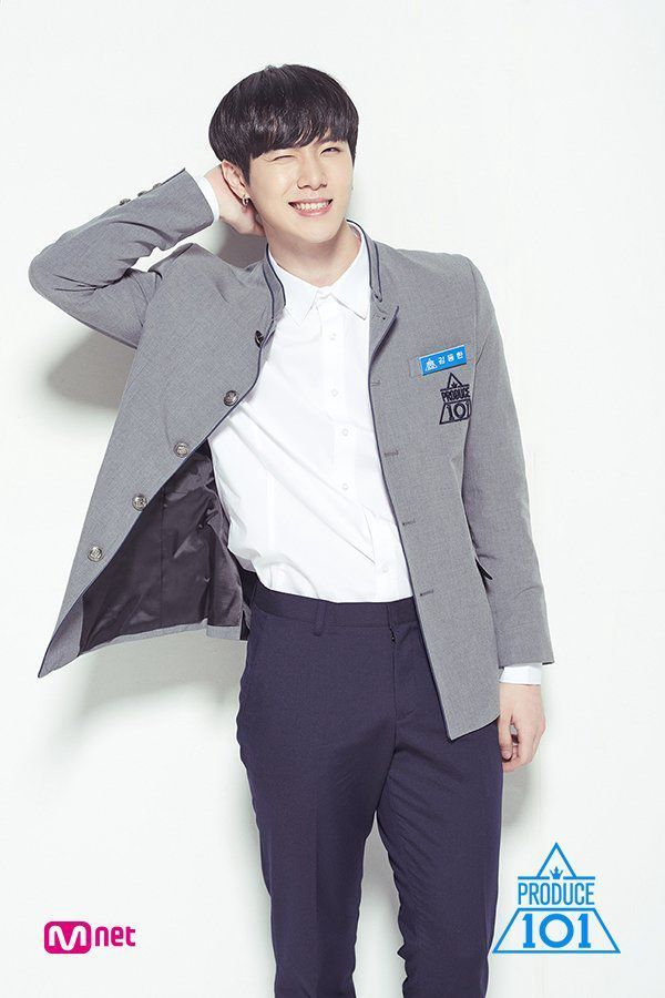 Produce 101- Kim Donghan (OUI)