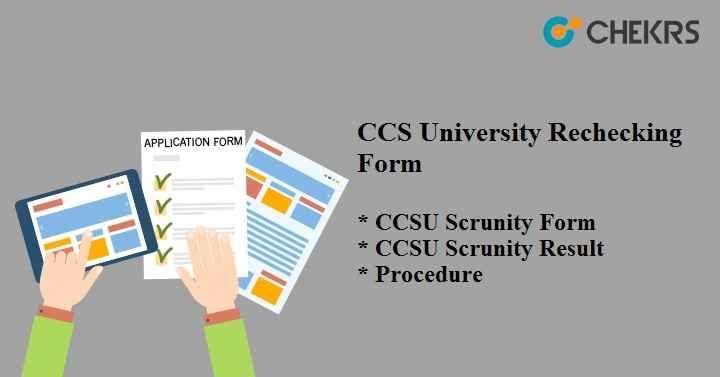Ccs University Rechecking Form University College Admission Entrance Exam