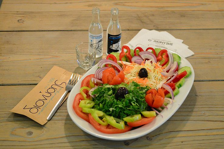Σαλάτα Ωμή - Raw Salad