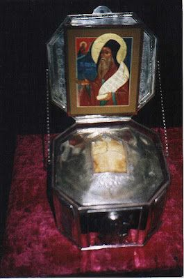 The skull of St. Silouan the Athonite is found in the Holy Monastery of Saint Panteleimon on Mount Athos