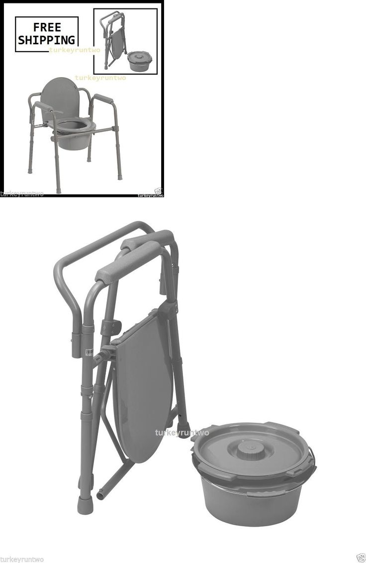 Portable commode folding bedside handicap adult toilet potty chair - Toilet Frames And Commodes Portable Commode Folding Bedside Handicap Adult Toilet Potty Chair Elevated Seat