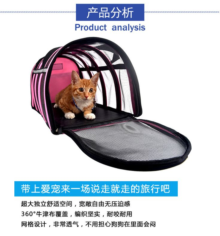 Pet BaoHu Oxford stripes grid out portable dog kennel breathable aslant cat package