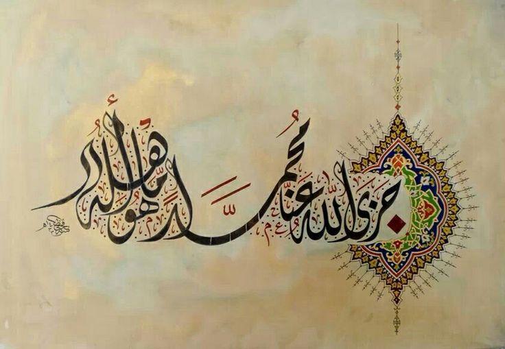 .جزى الله عنا محمد ما هو أهله