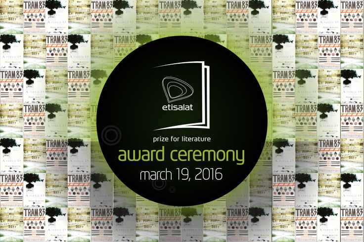 On Saturday, March 19 2016 a winner will emerge in the third edition of the Etisalat Prize for Literature. It is a three-way literary battle on who will win Africa's most prestigious literature Pri…