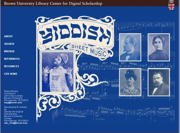 17 best music images on pinterest yiddish sheet music brown university library fandeluxe Images