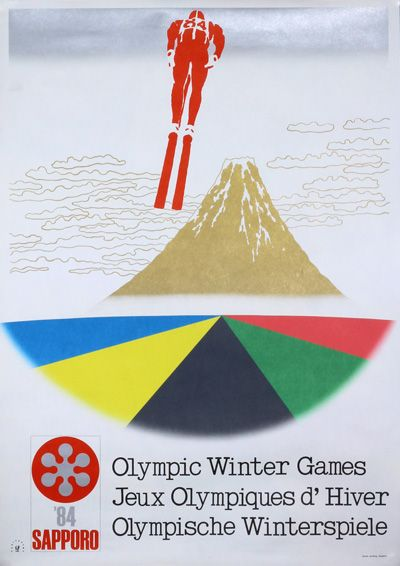 The host city for the XIV Winter Olympics was announced on 18 May 1978 during an 80th session of the International Olympic Committee in Athens, Greece. Sarajevo was selected over Sapporo, Japan by a margin of three votes. Sarajevo was part of the united Yugoslavia at that time. This is the poster for Sapporo.