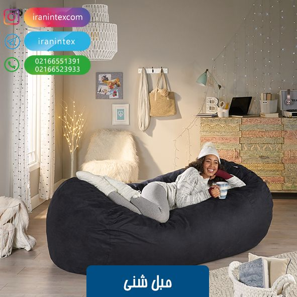 هپی چیر Bean Bag Bean Bag Chair Home Decor Furniture