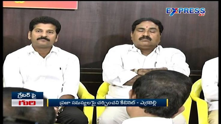 Telugu Desam Party pins hopes on GHMC elections - ExpressTV