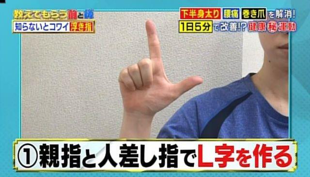 ブログ 公式 浮き指研究の第一人者 笠原巖の浮き指専門サイト トレーニングチャレンジ 下半身ダイエット 健康 運動