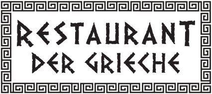 Restaurant - Der Grieche - Leontiadis