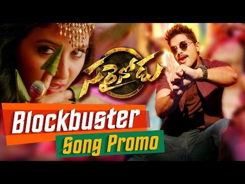 Sarrainodu - Blockbuster Song Promo || Allu Arjun , Rakul Preet , Boyapati Sreenu, SS Thaman - My Videos Update