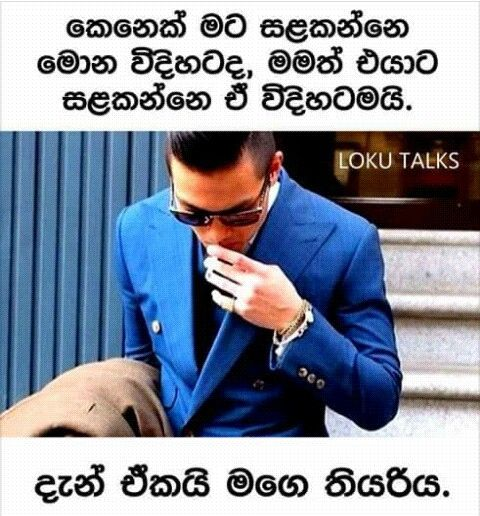 72 Best Sinhala Quotes☝️ Images On Pinterest