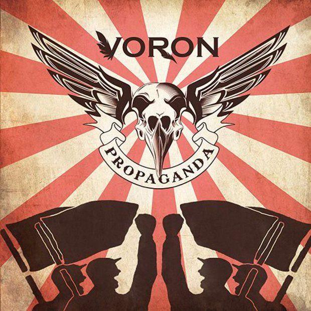 Voron - Propaganda (2015) | Industrial Death Metal