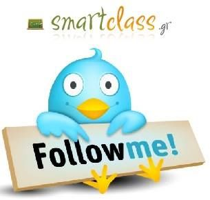 Προτιμάς να τουιτάρεις? Ακολούθησέ μας στο Twitter !  https://twitter.com/SmartclassNews