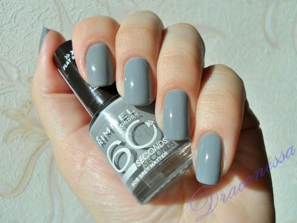 """Rimmel 60"""" № 805 Grey matter"""