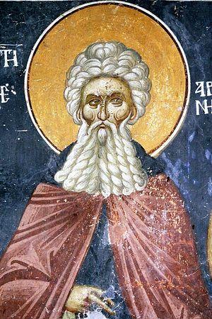 Arsenij Grande reverendo