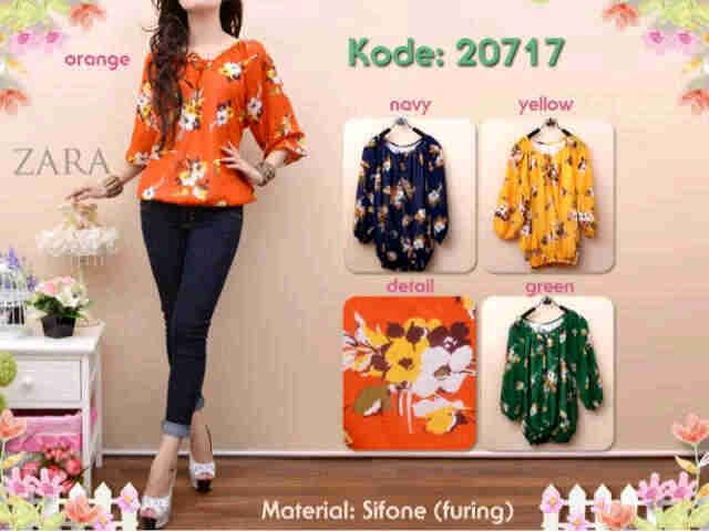 EF20717B @76rb sifon  all size fit L-XL