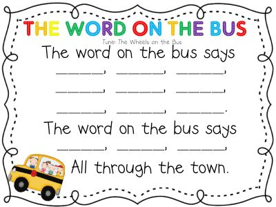 Write the sight word you are introducing on a sticky note and put it on the laminated bus. Then sing this song. Click below to download.