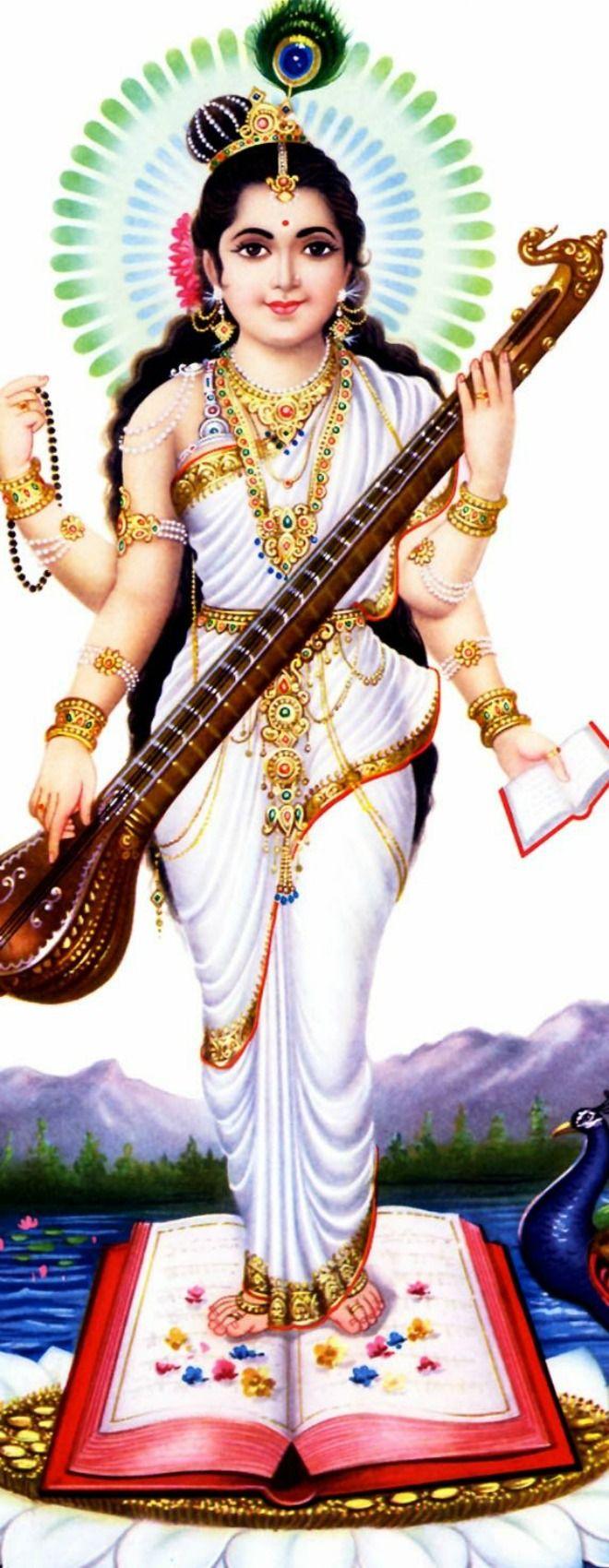 Saraswati Puja Mantra – Om Jai Saraswati Mata