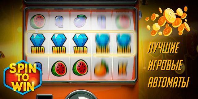 Игровые автоматы онлайн рейтинг казино казино играть в кости